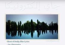 Ghost of Soulja Slim - Jay Electronica